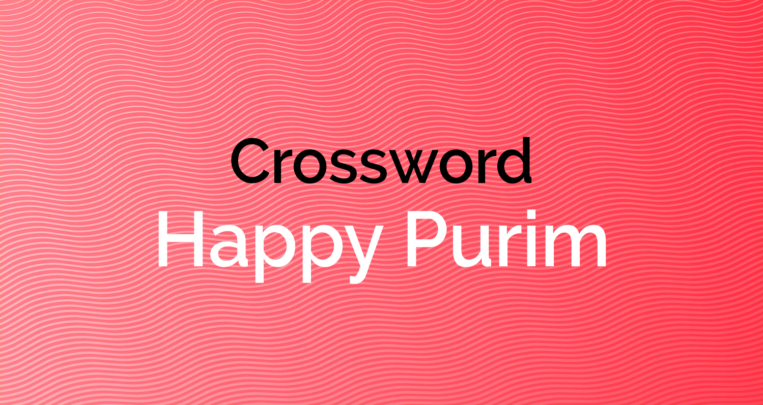 Word Search - Happy Purim